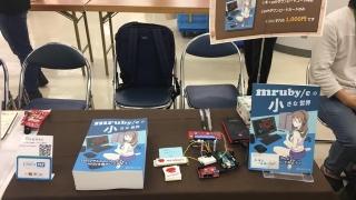 Tech Book Fest 5